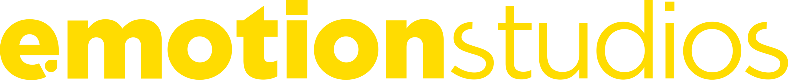 EMOTIONstudios Logo