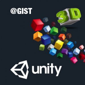 Unity is attending GIST!